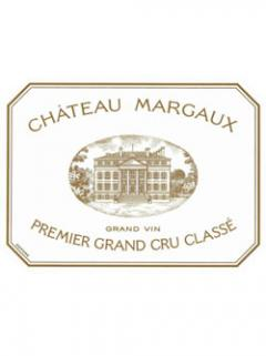 Château Margaux 2010 Original wooden case of 12 bottles (12x75cl)