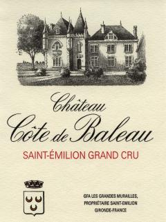 Château Côte de Baleau 2007 Original wooden case of 12 bottles (12x75cl)